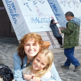 Devin and Elle, Cultural Center